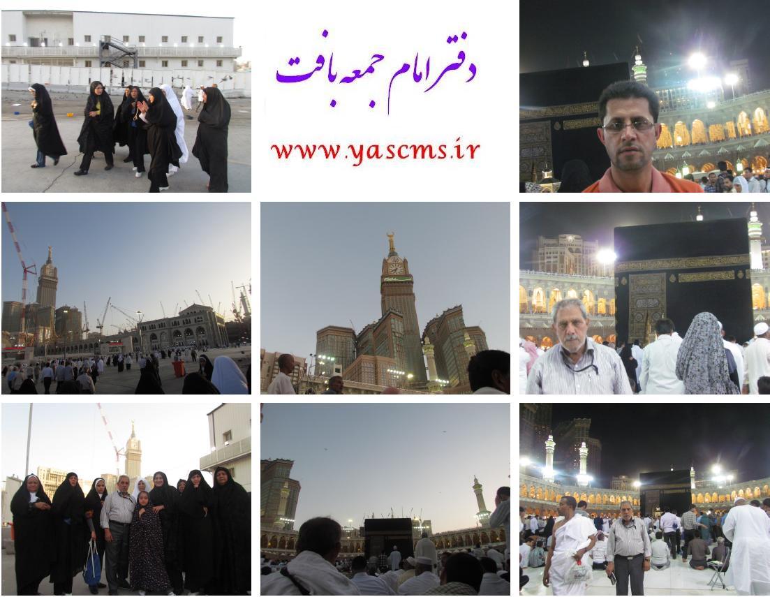 http://yascms.ir/emam/gozaresh/3557.JPG