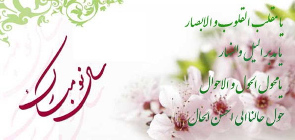 http://yascms.ir/emam/gozaresh/azx63.jpg